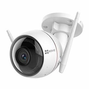 ezGuard C3W Full HD outdoor Wi-Fi Camera