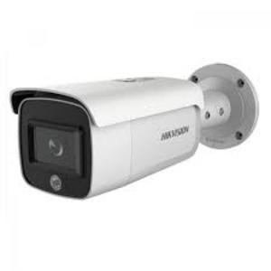 Hikvision Camera DS-2CD2T46G1-2I/DS-2CD2T46G1-2I/SL.