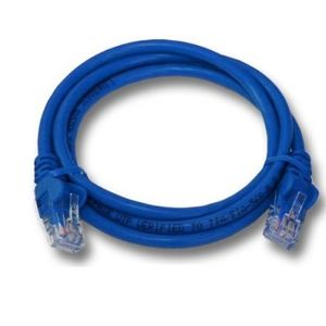 patch cable price nepal